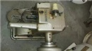 Treasure FS-761 fur sewing machine